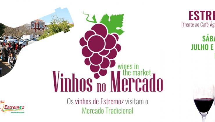 imagem Wines in the market